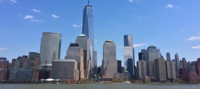 New York Itinerary: 4 Days In New York City